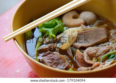asian style Noodle soup with beef