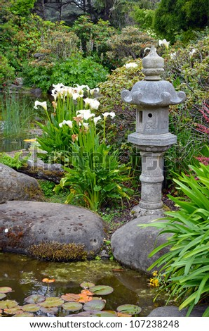 Asian theme garden with pond and memorial