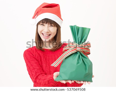 Asian woman having a present
