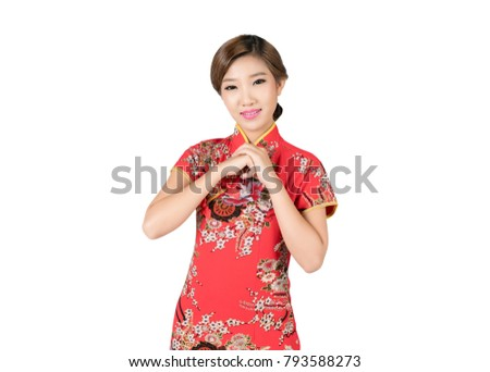 Home asian women in business