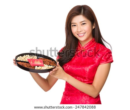 Asian woman show with snack tray - stock photo