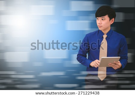 Asian young business man - stock photo