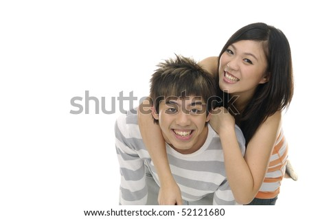 Asian young couple in love