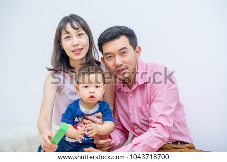 Asian Young Parents Chubby Baby Boy Stock Photo (Download Now ...