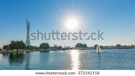 Aspire Park in Doha, Qatar - stock photo
