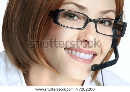 assistant portrait - stock photo