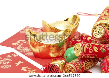 Assorted chinese new year decorations on red background, with character ,FU mean good luck ,fortune and blessing. / / Chinese wording translation: Spring and fortune congratulate new year  - stock photo