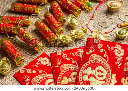 assorted chinese new year decorations on texture background - stock photo