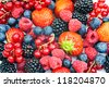 Assortment of berries. - stock photo