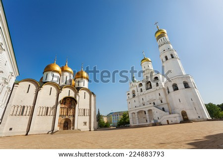 Assumption Cathedral and Ivan the Great Bell Tower