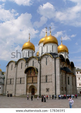 Assumption Cathedral in Moscow Kremlin - stock photo