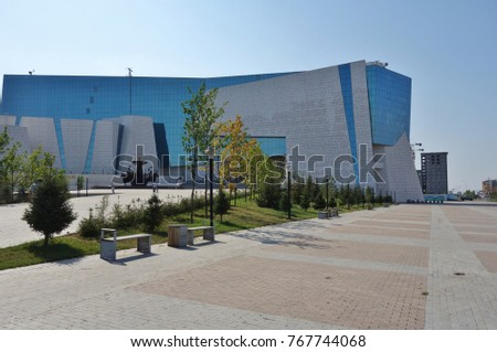 ASTANA, KAZAKHSTAN -25 AUG 2017- Exterior view of the National Museum of Kazakhstan building in Astana, the capital of Kazakhstan. It opened in 2014.