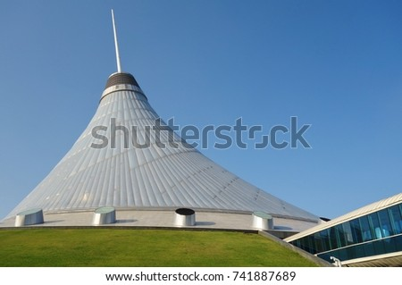 ASTANA KAZAKHSTAN -25 AUG 2017- The Khan Shatyr building shaped like a tent & Astana Kazakhstan 25 Aug 2017 Khan Stock Photo 741887689 ...