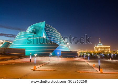 Astana, Kazakhstan - August 17, 2013: located in the administrative center, unique in its architectural design, the biggest concert of the capital structure - stock photo