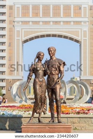 Astana, Kazakhstan - August 18, 2014: The photo shows sculpture two young , woman and man, symbolizing love. is located in ,