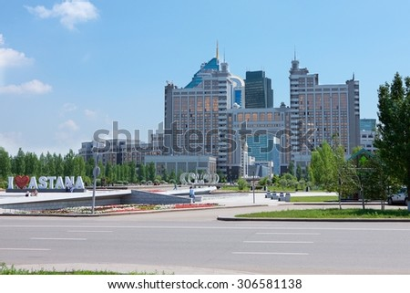 ASTANA, KAZAKHSTAN - june 17, 2015: Complex of buildings on the National Corporation KazMunaiGas Round Square. Astana is the capital city of Kazakhstan. Population of 835153
