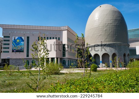 ASTANA, KAZAKHSTAN - MAY 10, 2014: National Archive of the Republic of Kazakhstan. Astana is the capital city of Kazakhstan.  Population of 835153