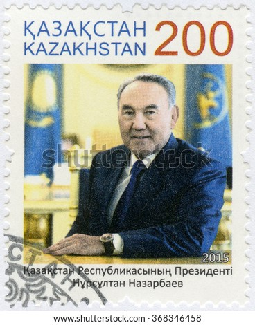 ASTANA, KAZAKHSTAN - OCTOBER 28, 2015: A stamp printed in Kazakhstan shows Nursultan Abishuly Nazarbayev (born 1940), politician - stock photo