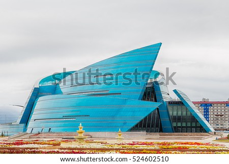 Astana, Kazakhstan - September 3, 2016: The Central Concert Hall Kazakhstan on a background of clouds