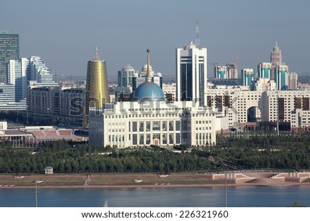 Astana. View of the Presidential Palace  - stock photo