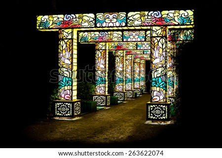 at night when it is dark, the fire light walk in the park - stock photo