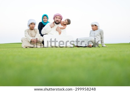 At summer vacation family together - stock photo