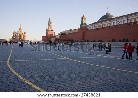 at the Red Square in Moscow - stock photo