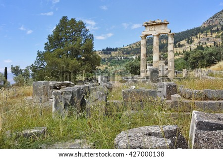 Athena Pronaia Sanctuary in Ancient Greek archaeological site of Delphi, Central Greece - stock photo