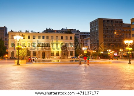 Athens, Greece - August 18, 2016: Building of the city hall of Athens in Kotzia square.