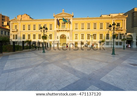 Athens, Greece - August 18, 2016: Building of the National Bank of Greece in Kotzia square, Athens.