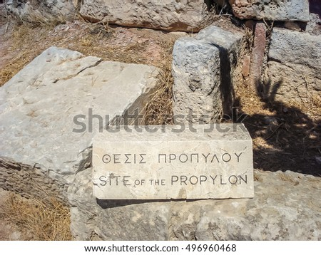 Athens, Greece - August 23, 2011: Exterior view of a rock block showing the site of the Propylon near the Parthenon temple at the Acropolis in Athens, Greece.