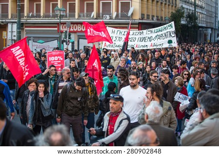 ATHENS, GREECE - CIRCA APR, 2015: Leftist and anarchist groups seeking abolition of new maximum security prisons, clashed with riot police, who responded with tear gas and stun grenades. - stock photo