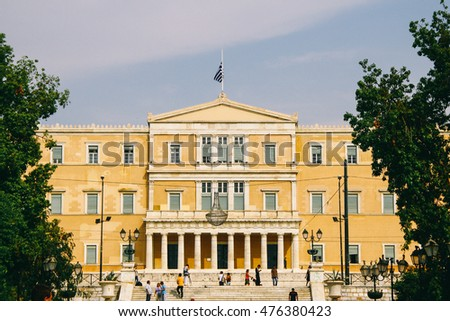ATHENS, GREECE - CIRCA AUGUST 2011: Front view of the Hellenic Parliament in Athens.