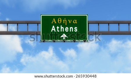 Athens Greece Highway Road Sign