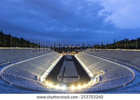 ATHENS,GREECE-JAN 23:The Panathenaic Stadium also known as the Kallimarmaro hosted the first modern Olympic Games in 1896,and it is one of the oldest in the world,January 23, 2015 in Athens,Greece - stock photo