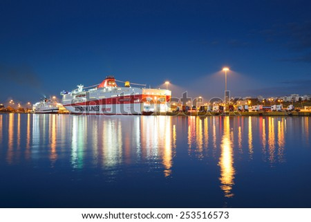ATHENS, GREECE - JANUARY 28 2015: Ferries in passenger port in Piraeus, Athens, Greece on January 28th 2015.