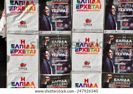 ATHENS, GREECE - JANUARY 28, 2015: Political campaign posters for Syriza - Coalition of the Radical Left winner of the recent national elections. Portrait of Alexis Tsipras prime minister of Greece. - stock photo