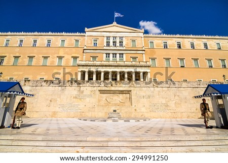 ATHENS, GREECE - JULY 7TH, 2015: Parliament of Greece, on July 7th, 2015, in Athens, Greece.