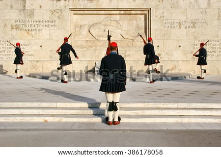 ATHENS, GREECE - MARCH 04, 2015: Evzone guarding the Tomb of Unknown Soldier in Athens dressed in service uniform, refers to the members of the Presidential Guard, an elite ceremonial unit. - stock photo
