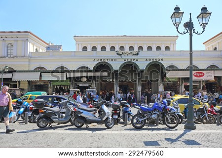 ATHENS, GREECE - MAY 05: Central Market in Athens on MAY 05, 2015. The Dimotiki Agora Fish Market in Athens, Greece. - stock photo