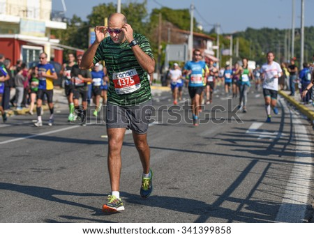 ATHENS,GREECE - NOV 8: 33nd Athens Classic Marathon.Over 45,000 athletes from dozens of countries took part in the classic authentic marathon ,November 8, 2015 in Marathon City, Athens,Greece