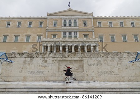 ATHENS,GREECE - SEP 24: Evzones  (presidential guards) at the Greek Parliament Building in front of Syntagma Square on September 24, 2011 in Athens, Greece.