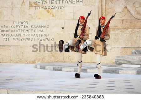 ATHENS, GREECE - SEPTEMBER 07, 2013: Guardsmen near parliament in Athens, Greece