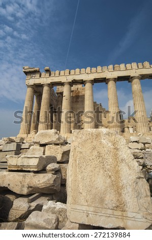 ATHENS/GREECE 6TH OCTOBER 2006 - View looking up at the Parthenon on the Acropolis of Athens - stock photo