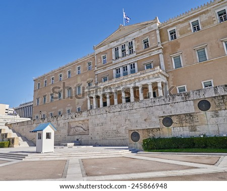 Athens, Greece, the parliament on Syntagma square (ex king's palace) - stock photo