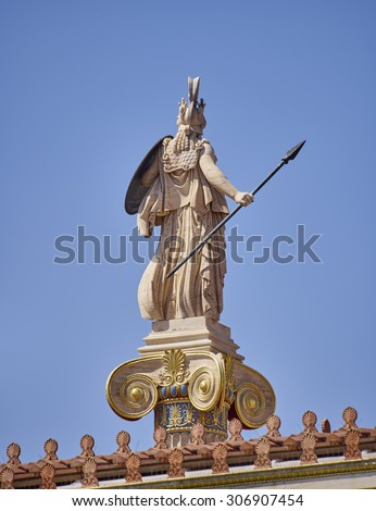 Athens Greece, unusual back view of Athena statue - stock photo