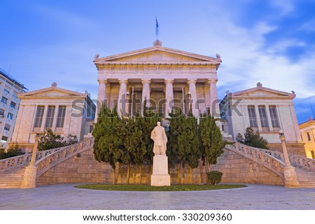 Athens - The National Library building at dusk designed by the Danish architect Theophil Freiherr von Hansen (19. cent.)
