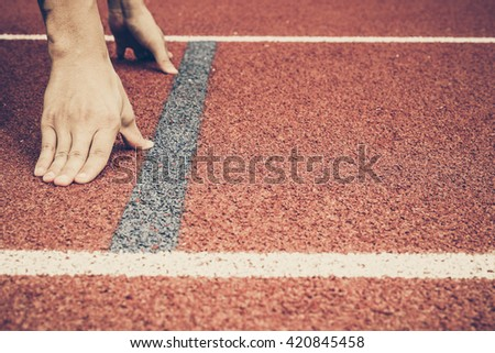 Athlete at the starting point  - stock photo