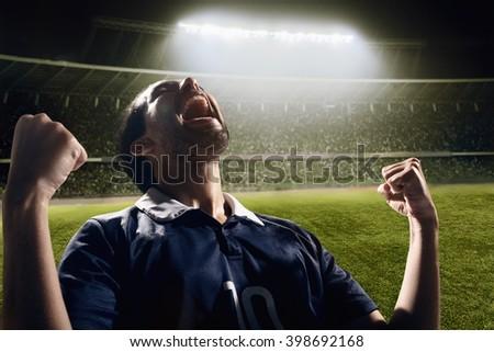 Athlete cheering - stock photo