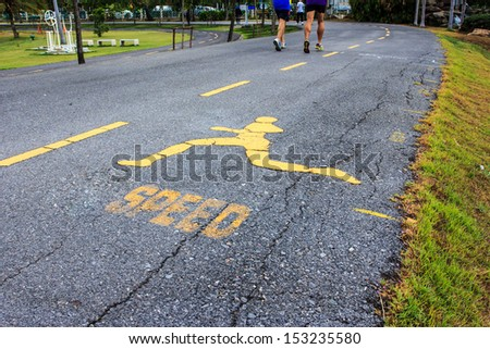 athlete runner motion blur running on road speed sprint fitness training